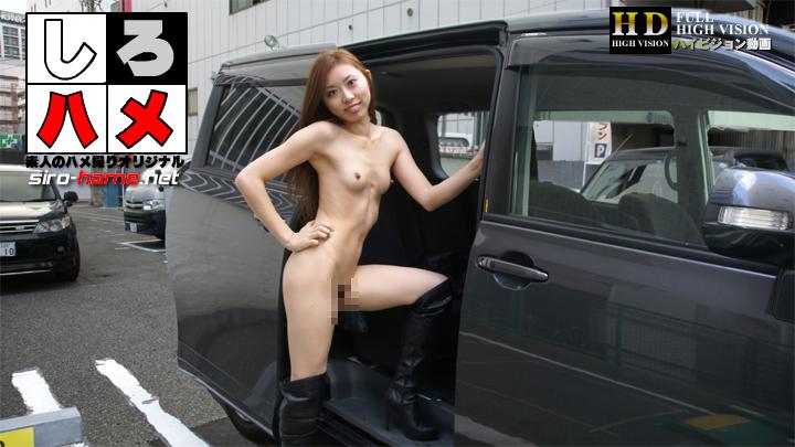しろハメ 素人もえ(25歳)中出し回数は驚異の30回!顔は車中…マ○コは新宿・大都会東京露出