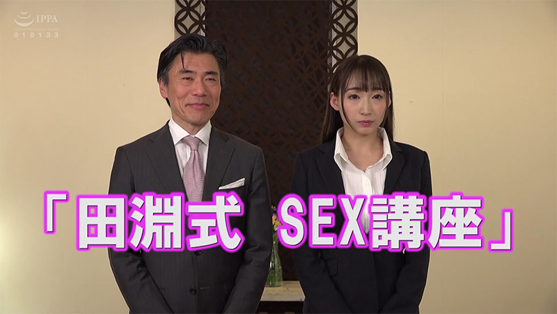 AV男優の田淵正浩とAV女優の蓮実クレア